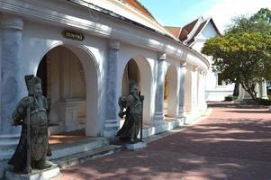 wat phra pathommachediratcha wora maha wihan, Thailand foto