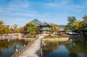 gyeongbokgung paleis foto