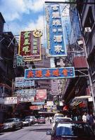 straat in hong kong foto