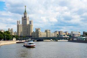 het stadscentrum van Moskou foto
