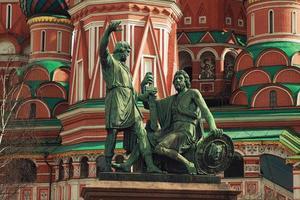 minin en pozharsky foto