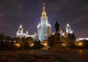universiteit in Moskou Rusland foto