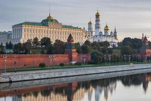 kremlin in Moskou, Rusland foto