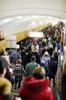 metro van Moskou foto