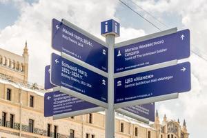 Moskou straatnaambord naar attracties foto