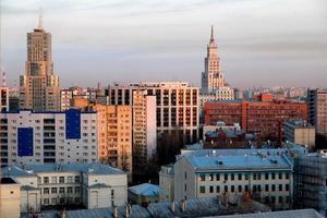 Moskou skyline bij de zonsondergang. Rusland foto