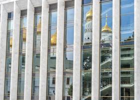 rusland, moskou, kremlin, het staat kremlin paleis. foto