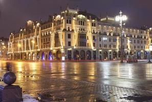 Theaterplein in Moskou 's nachts. foto