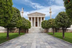 de nationale kunstacademie in Athene foto