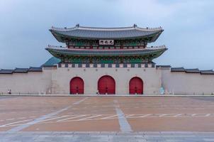 gyeongbokgung paleis in seoel, zuid-korea
