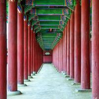 gyeongbokgung paleis in Zuid-Korea. foto