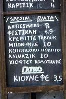 schoolbord met menu