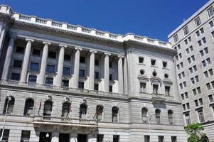 gerechtsgebouw in Baltimore foto