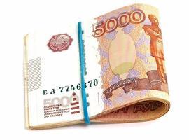 vijfduizendste roebelbiljetten gevouwen foto