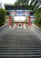 tempel stappen in Peking foto