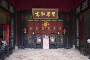Chinese traditionele interieurarchitectuur foto