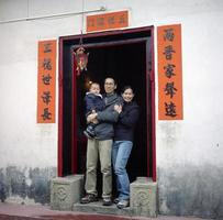 Chinese familie foto
