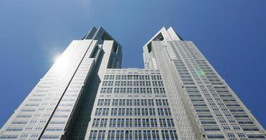 japan tokyo overheid hoofdgebouw in japan tokyo shinjuku foto