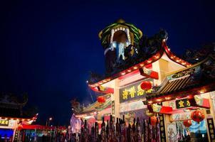 ruggegraten tempel in thailand foto