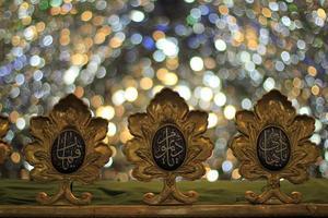 ali ibn hamza-schrijn foto