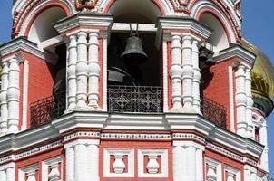 kerk in Russische stijl in shipka, bulgarije