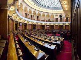 shot van een grote lege conferentiezaal foto