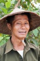 portret van vriendelijke Aziatische foto