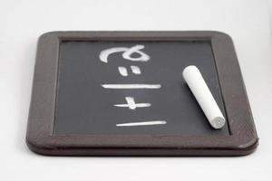 wiskunde huiswerk foto