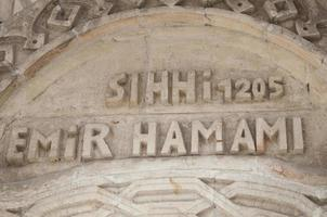 oude hamam mardin