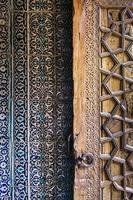 islamitisch geometrisch patroon foto