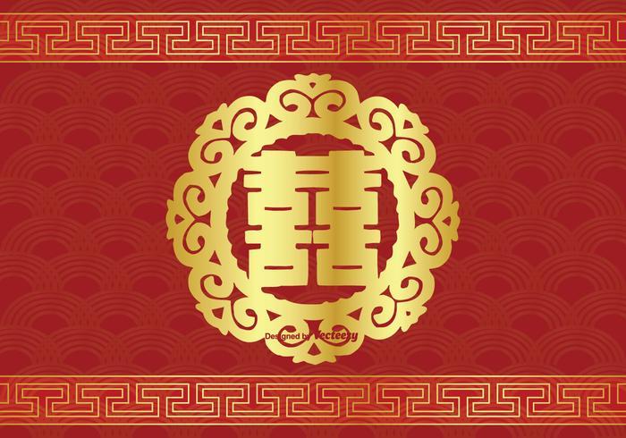 Chinese symbool illustratie van het dubbele geluk vector