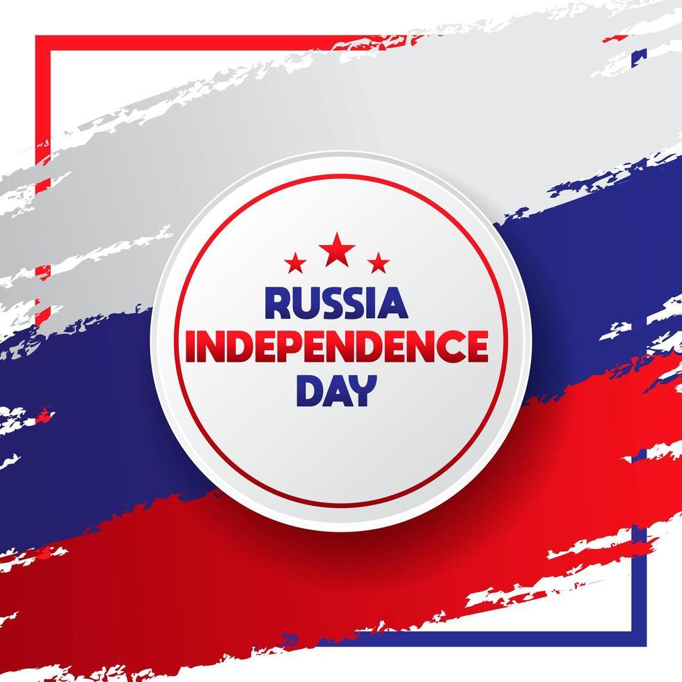 vlag van de Russische onafhankelijkheidsdag vector