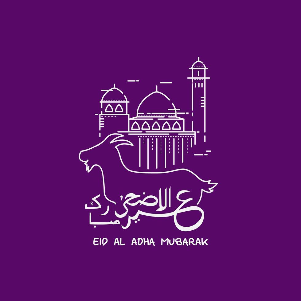 eid al adha-lijnontwerp met moskee en geit vector