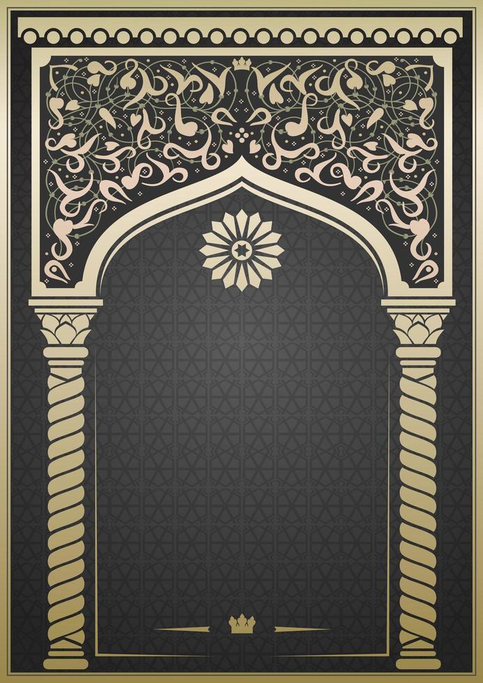 sprookjesachtige oosterse, indische of arabische boog vector
