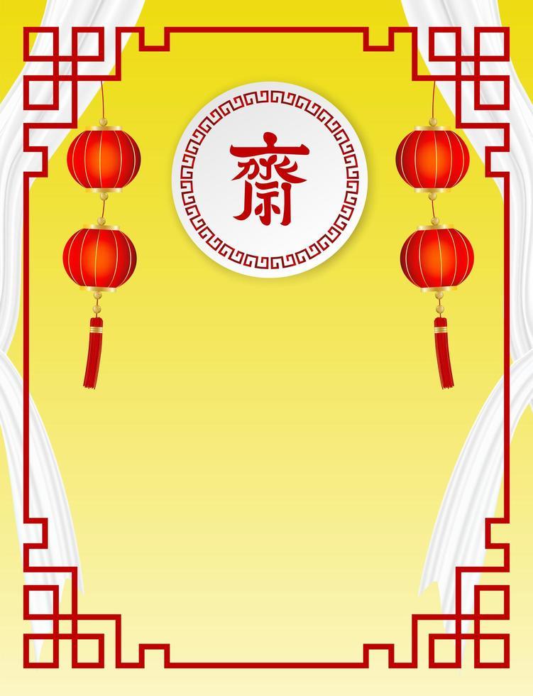 verticale vegetarische festivaltypografie en lantaarns op geel vector