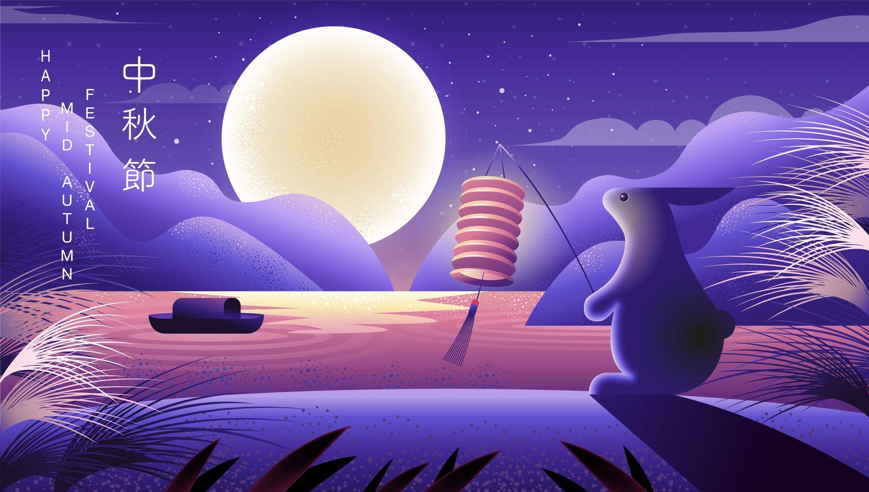 Gelukkig medio herfst festival poster met konijn op strand vector