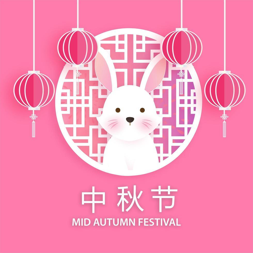 medio herfst festival poster met konijn en lantaarns vector