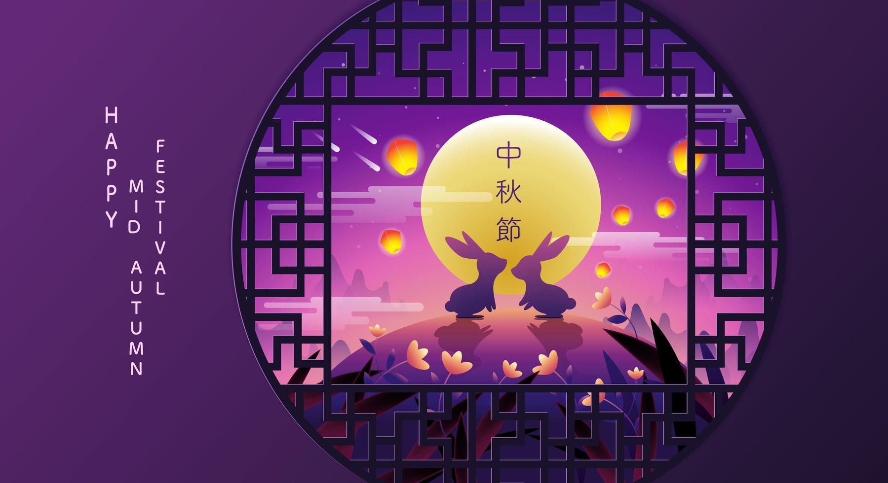 medio herfst festivalontwerp met twee konijnen op heuvel vector
