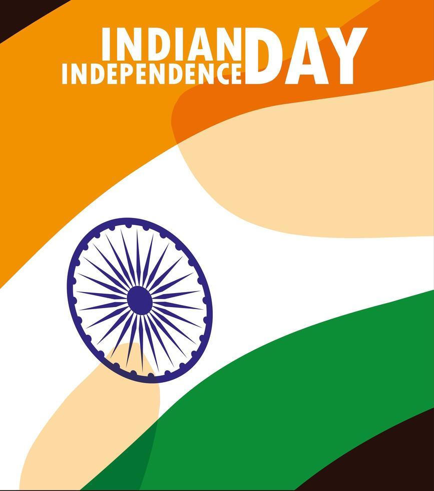 Indiase onafhankelijkheidsdag poster met vlag vector