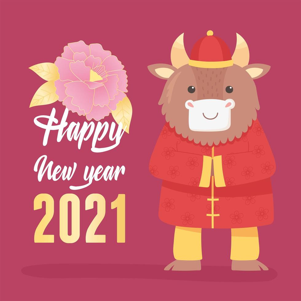 chinees nieuwjaar van de os-banner vector