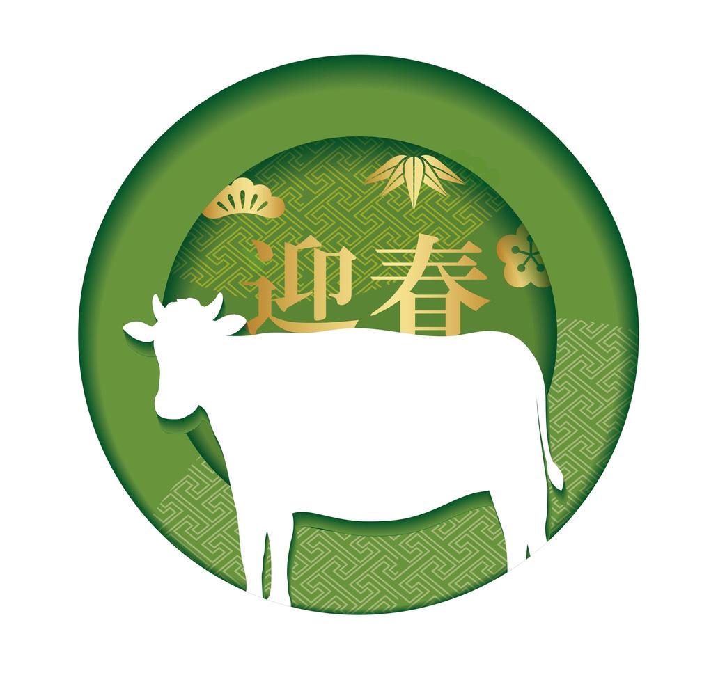 jaar van de os ronde 3d reliëf met kanji vector