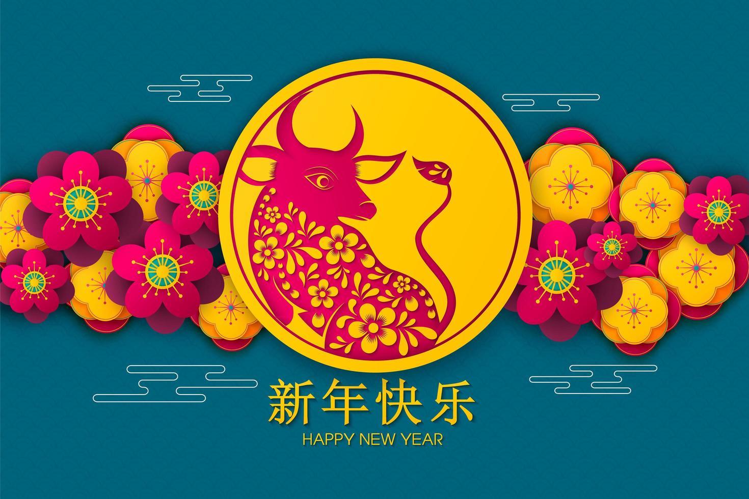 chinees nieuwjaar 2021 jaar van de os vector