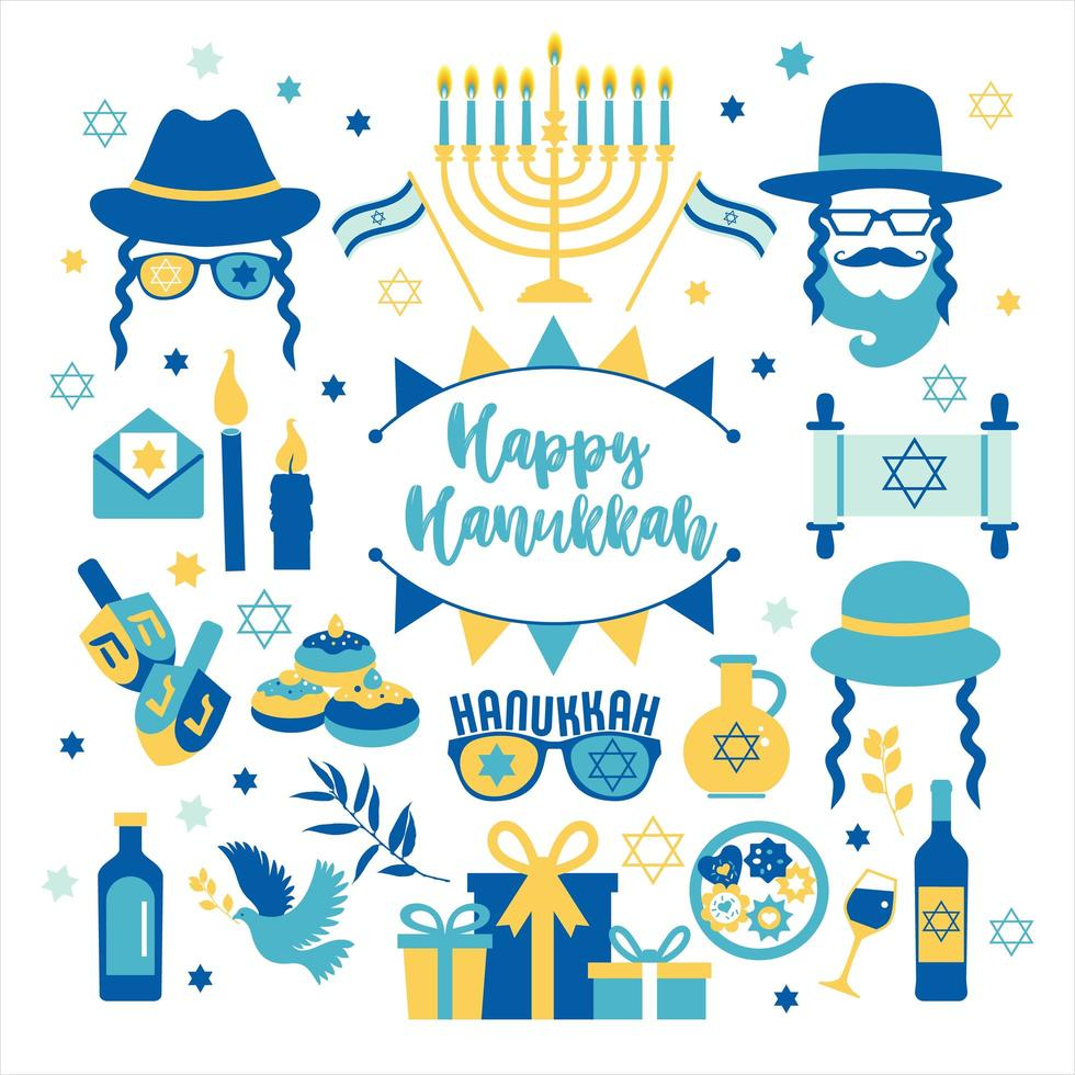 Joodse vakantie Chanoeka wenskaart vector