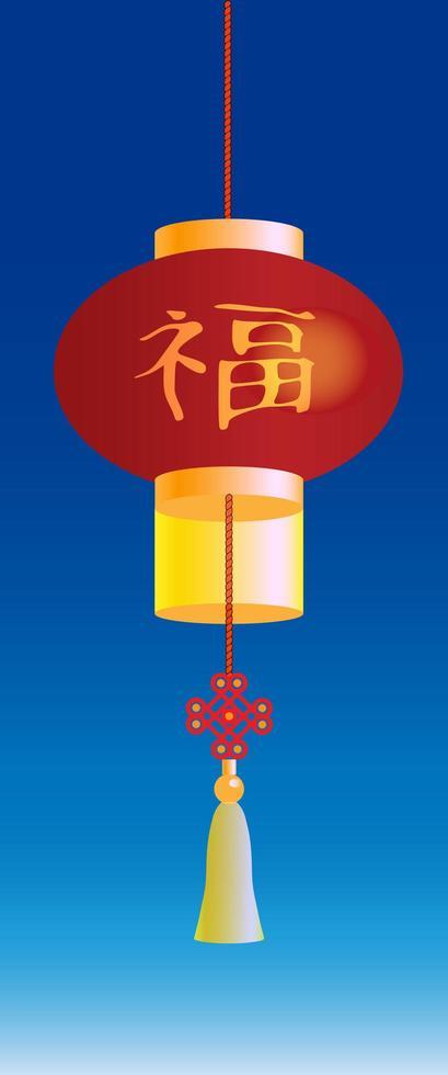 chinese lantaarn met gouden hiëroglief vector