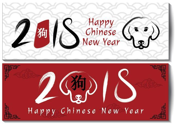 Chinees Nieuwjaar 2018 Banner Illustratie Vector
