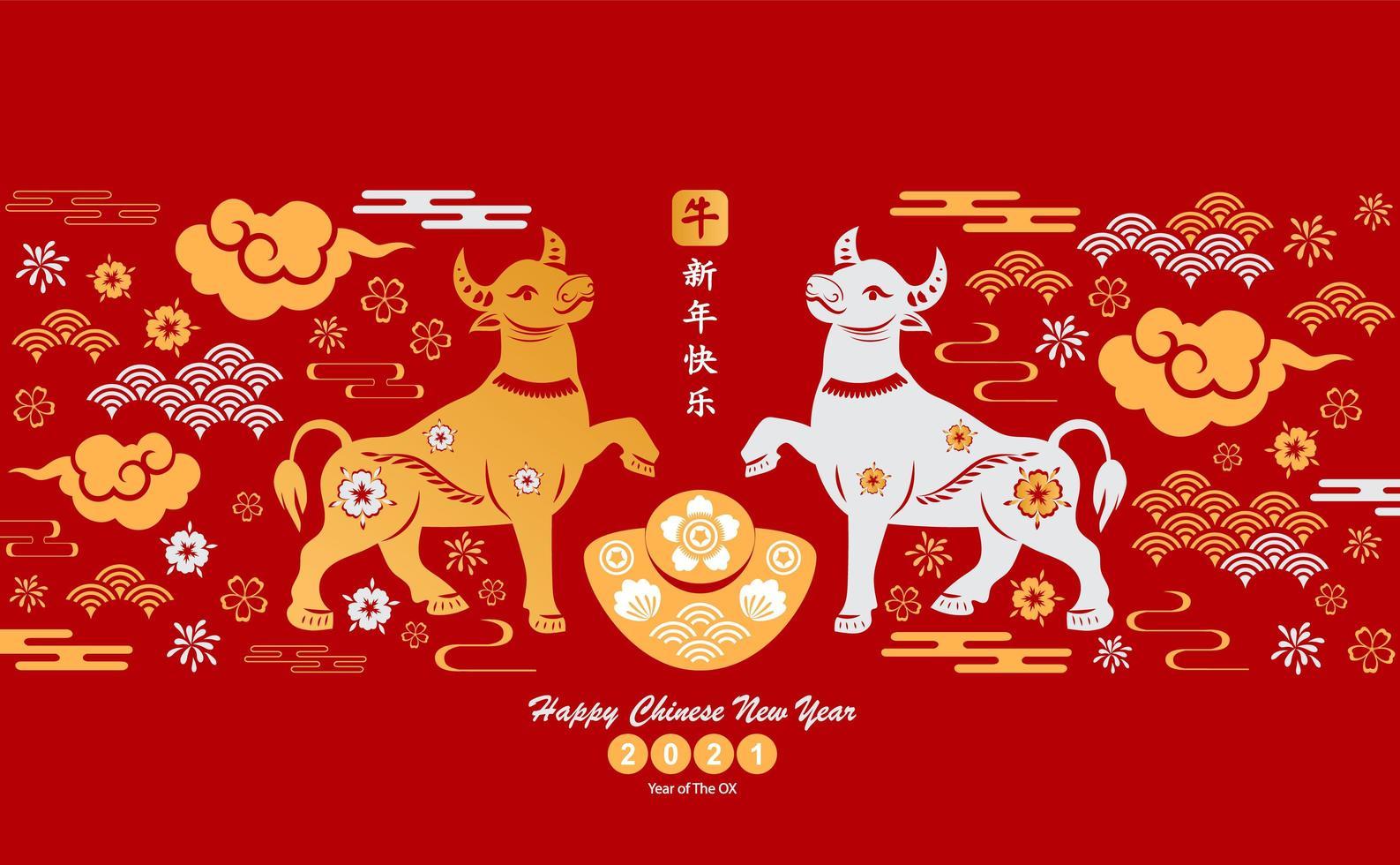 Chinees nieuwjaarsontwerp met os en Aziatische elementen vector