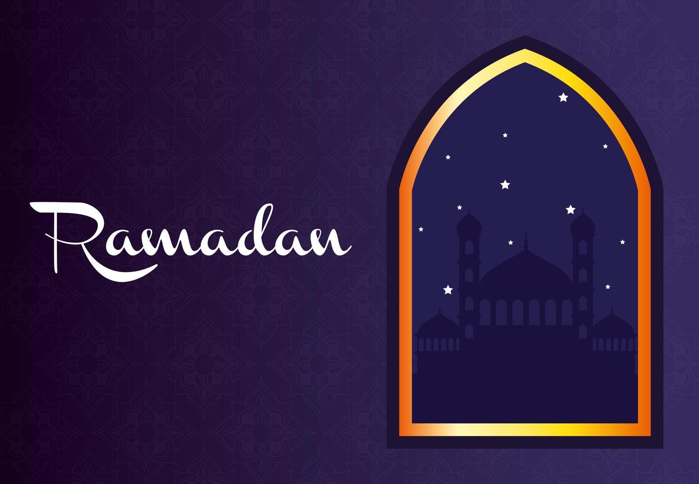 ramadan viering banner met moskee vector