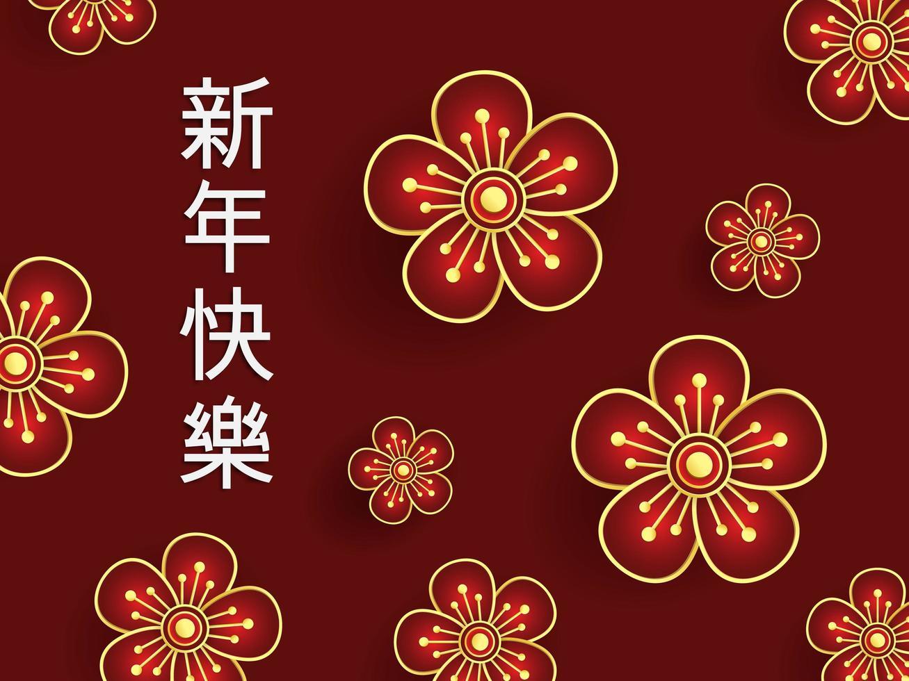 rode bloemenillustratie met Chinese kalligrafie op rode achtergrond vector