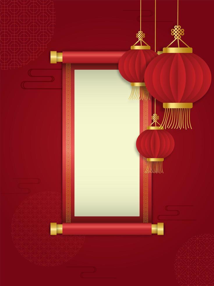 rode lantaarn en scroll voor chinese abstracte achtergrond vector