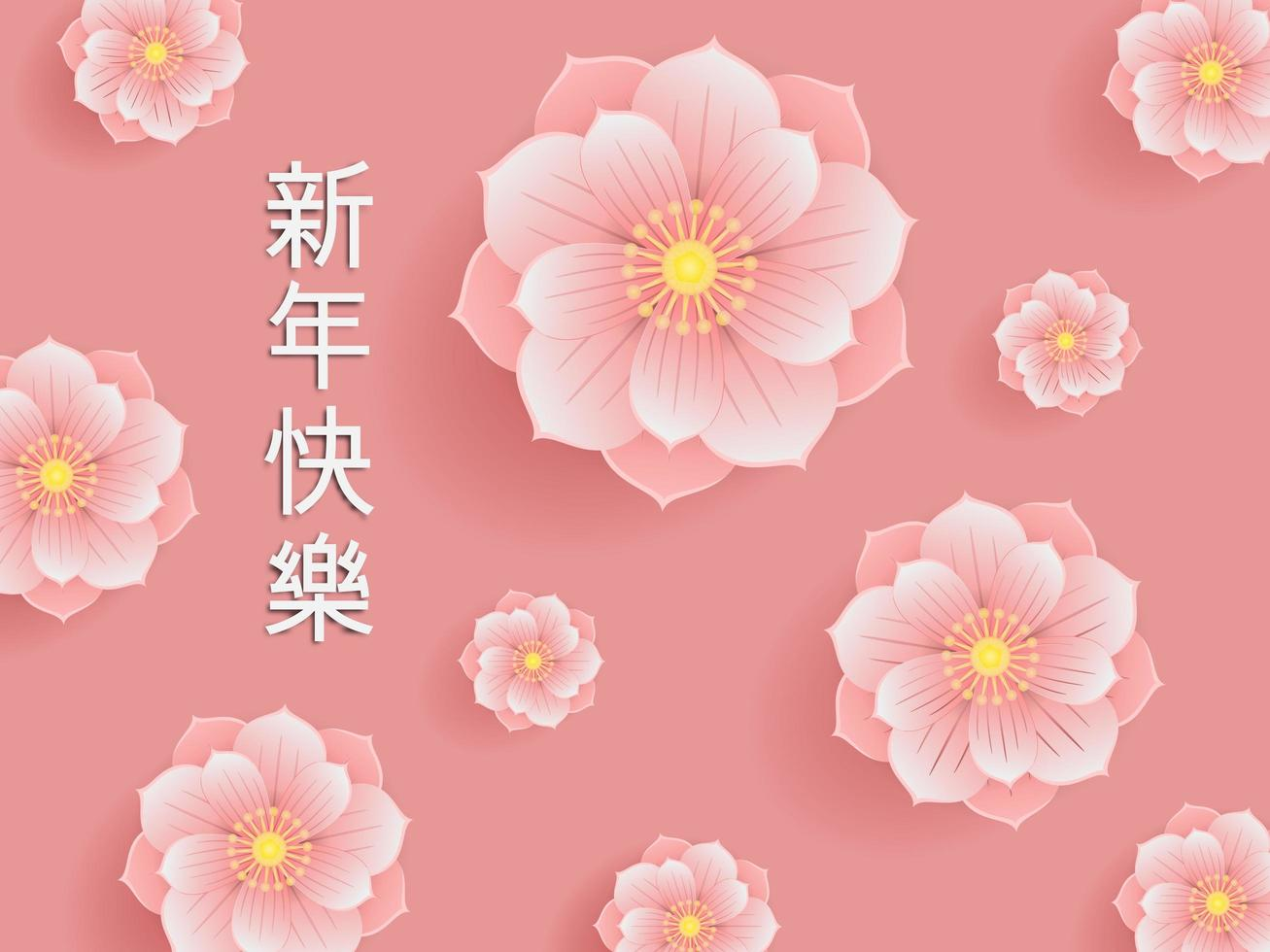 roze bloemenillustratie met Chinese kalligrafie vector